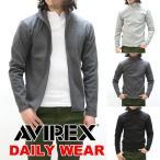 AVIREX/アビレックス DAILY/デイリー スタンドジップジャケット 6103042