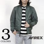 AVIREX アビレックス MA-1 ライトゾーン 6142176--21384