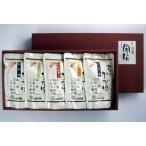 金沢ふくら屋 加賀のおかゆセット 加賀のお米使用(賞味期限180日)保存食・非常食にも