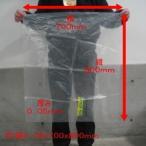 オリジナル ポリ袋 0.05×700×800mm 100枚入の画像