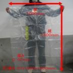 オリジナル ポリ袋 0.07×1000×1300mm 50枚入の画像
