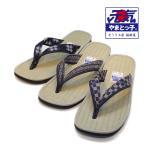 男性用 畳ぞうり ワイドタイプ草履 日本製  室内履きOK 外履きOK スリッパにもOK