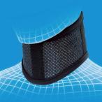 頸部カラー 首サポーター 大きいサイズ 送料無料 ダイヤ工業 bonbone ボンボーン 特注セミオーダーサイズ キュールカラー