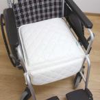 トクナガ 消臭達人 車椅子用クッション アイボリー WFSTKICS-1-IV