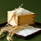 会津の厳選米セット4kg(各2kg)