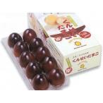 スモークハウスの燻製卵(くんせいたまご)10個詰め合わせ