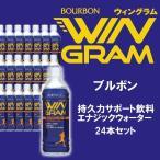 ブルボン(BOURBON) WINGRAM ウィングラム エナジックウォーター 500ml×24本セット 32513 持久力サポート飲料