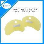 Yahoo!フクシスポーツテキスイ(TEKISUI) お取り寄せ品 マイクロパドル マイクロソフトタイプS TP3 キャンディイエロー 水泳 トレーニンググッズ(p0003)