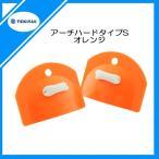 テキスイ(TEKISUI) 【お取り寄せ品】アーチパドル アーチハードタイプS TP5(オレンジ)水泳トレーニンググッズ