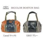 ボストンバッグ メンズ バイカラー ブリティッシュ デザイン TRAVIS トラビス