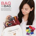 ショッピングSelection バッグインバッグ 小さめ 旅行用 便利グッズ ミニバッグ 収納 バッグ Bag in Bag NUSP