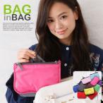 ショッピングSelection バッグインバッグ 小さめ 旅行用 便利グッズ ミニバッグ 収納 バッグ Bag in Bag NUSPIN