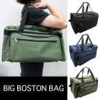 全3色の収納豊富なボストンバッグです