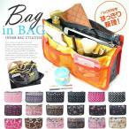 ショッピングSelection バック イン バッグ ミニバッグ 収納 バッグ Bag in Bag SELECTION