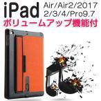 ショッピングipad 2017 ケース iPad 2017 ケース ipad ケース / ipad air / air2 ケース おしゃれ 人気 新型iPad用・PU材料! iPad2 ケース iPad3 ケース iPad4 ケース