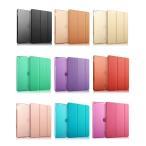ipad 2/3/4 ケース / ipad air mini ケース スリープ機能付き