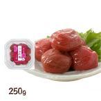 ショッピング梅 梅干し つぶれ梅 しそ漬 250g (塩分約15%)