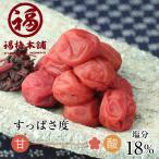 紀州 和歌山 小梅干 しそ漬小梅400g(200g×2パックで化粧箱入) (昔ながらのしそ漬け梅干)
