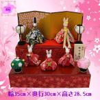 雛人形 収納飾り うさぎのお雛様 送料無料 2018紫桜〜Shion〜 桃の節句 収納二段 五人飾り 2902F-14