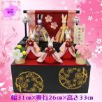 雛人形 収納飾り うさぎのお雛様 送料無料 2018 紫桜