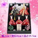 雛人形 収納飾り うさぎのお雛様 送料無料 2019 紫桜〜Shion〜 桃の節句 収納三段5人飾り 8060M-2