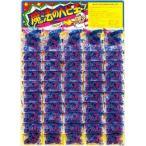 魔法のヘビ玉 (4個入×5袋)【変わり花火】昼花火