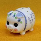 豚の貯金箱 (クリスタルぶた貯金箱(青) K3522-316) 陶器 置物