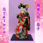 日本人形 (舞踊 舞妓 扇子 520) 41センチ 日本のお土産