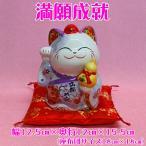 招き猫 置物 商売繁盛 招き猫の置物 貯金箱【吉招本舗 満願成就 招き猫N78】
