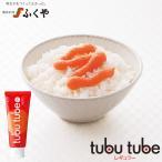テレビ東京系『カンブリア宮殿』で紹介されました!tubu tube(ツブチューブ)プレーン レギュラー