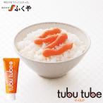 テレビ東京系『カンブリア宮殿』で紹介されました!tubu tube(ツブチューブ)プレーン マイルド