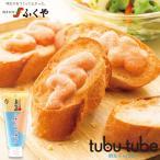 テレビ東京系『カンブリア宮殿』で紹介されました!tubu tube(ツブチューブ)ミックス 明太子+バター