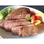 お肉屋さんの手作りローストビーフ(ローストビーフソース付) ローストビーフ 自家製 牛ローストビーフ 約300g 冷凍