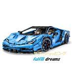 レゴ 互換品 ランボルギーニ センテナリオ  デザイン ブルー スポーツカー レーシングカー スーパーカー テクニック クリスマス プレゼント