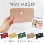 二つ折り財布 財布 ミニウォレット 二つ折り ファスナー式財布 安い 可愛い プチプラ ナチュラル 軽量 軽い カード収納 収納