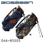 ロサーセン 046-85205 スタンド式 キャディバッグ Rosasen 2017  即納