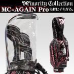 マイノリティ・コレクション 10501 MC-AGAIN Pro キャディバック 9型 5kg 47インチ対応 Minority Collection 2016