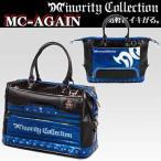 マイノリティ・コレクション 10504 MC-AGAIN ボストンバッグ BLUE Minority Collection 2016