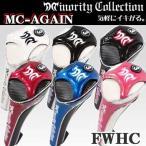 マイノリティ・コレクション 10507 MC-AGAIN フェアウェイウッド用 ヘッドカバー Minority Collection 2016