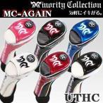 マイノリティ・コレクション 10508 MC-AGAIN ユーティリティ用 ヘッドカバー Minority Collection 2016