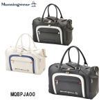 マンシングウエア MQBPJA00 ボストンバッグ Munsingwear 2020 30P 数量限定/特別価格