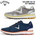 キャロウェイ 247-8983503 ソレイユ 18 ゴルフシューズ Callaway SOLAIRE MN 18 2018 送料無料 数量限定/特別価格