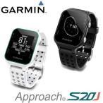 ガーミン アプローチ S20J 腕時計型GPS ゴルフナビ GARMIN Approach S20J 日本正規品