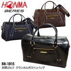 ╦▄┤╓е┤еые╒ BB-1815 е▄е╣е╚еєе╨е├е░ HONMA е█еєе▐ 2018бб┐Ї╬╠╕┬─ъ/╞├╩╠▓┴│╩бб┬и╟╝