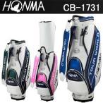 本間ゴルフ CB-1731 キャディバッグ 9型 3.3kg 47インチ対応 HONMA 2017 数量限定/特別価格 送料無料 即納