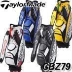 即納 テーラーメイド CBZ79 TM M-5 Series ミッドサイズスポーツカート キャディバッグ 9型 3.4kg 47インチ対応 TaylorMade 2016 数量限定/特別価格