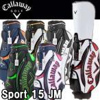 キャロウェイ スポーツ 15 JM キャディバッグ 9型 3.3kg 47インチ対応  日本正規品  数量限定/特別価格