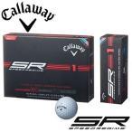 即納 キャロウェイ SPEEDREGIME SR1 ゴルフボール 1ダース(12球入り)日本仕様 数量限定/特別価格 ボール祭