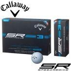 即納 キャロウェイ SPEEDREGIME SR3 ゴルフボール 1ダース(12球入り)日本仕様 数量限定/特別価格 ボール祭