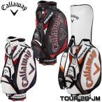 キャロウェイ Tour20 ツアー20 JM カート型 キャディバッグ 9.5型 4.9kg 47インチ対応 5120262 5120263 5120264 2020 数量限定/特別価格 即納